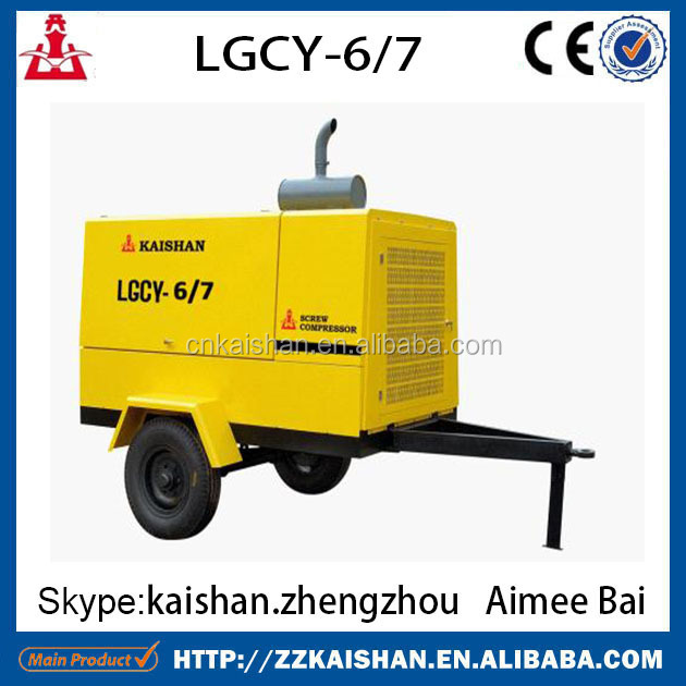 2015 hot selling rotorcomp rotary screw air compressor