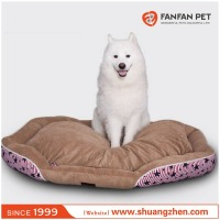high quality washable round pet bed for dogs