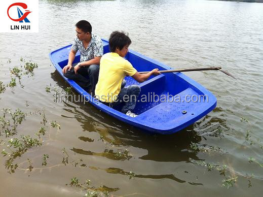 2.7 meters cheap small plastic fishing boats vessel for sale