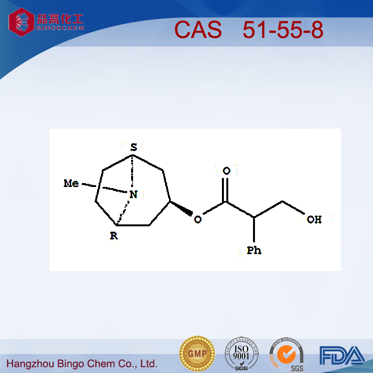 APIs Pharmaceutical (CAS No.51-55-8) 98.5%min Atropine