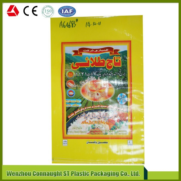 Hot sell resealable rice bag, pp rice bag 50kg woven bag dimension