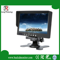 7'' digital Quad Monitor for Farm Tractor Agriculture Equipment