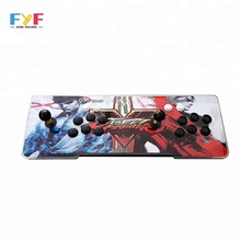FYF 2018 new arrival pandora console box 5s portable video game pandora 5s-1500 game console