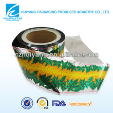 new!!!food packaging one way vision plastic film for candy