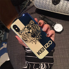 Color Matching Leopard Lion Design Mobile Phone Case TPU Phone Case