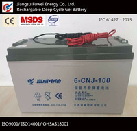 12V 100AH Rechargeable Deep Cycle Gel Battery (CNJ)