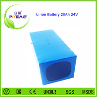 Powerful 2000 cycle times 24v 20ah lifepo4 battery pack