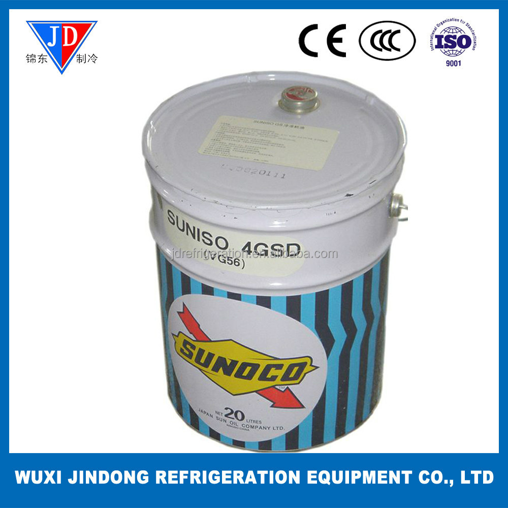4GSD refrigerant oil for compressor