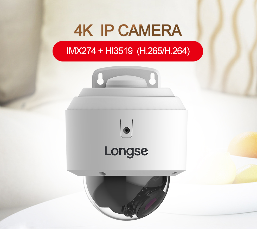 "LONGSE Hot Sell 4K 1/2.5"" SONY Starvis Back-illuminated POE IP Camera LVDHS800"