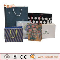 Bottom Price Hot Selling Wholesale Cream Gift Paper Bags