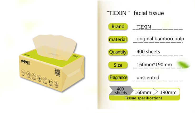 100% virgin bamboo tissue paper 3 ply 400 pieces facial tissue paper