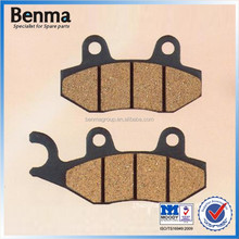 wholesale durable motorcycle brake system parts ,moped scooter brake disc/ brake pads