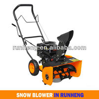 Mini Type Snow Thrower