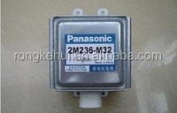 High quality magnetron 2M236-M1 new and original