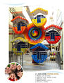 China hot sales amusement park ride equipment china ferris wheel for sale
