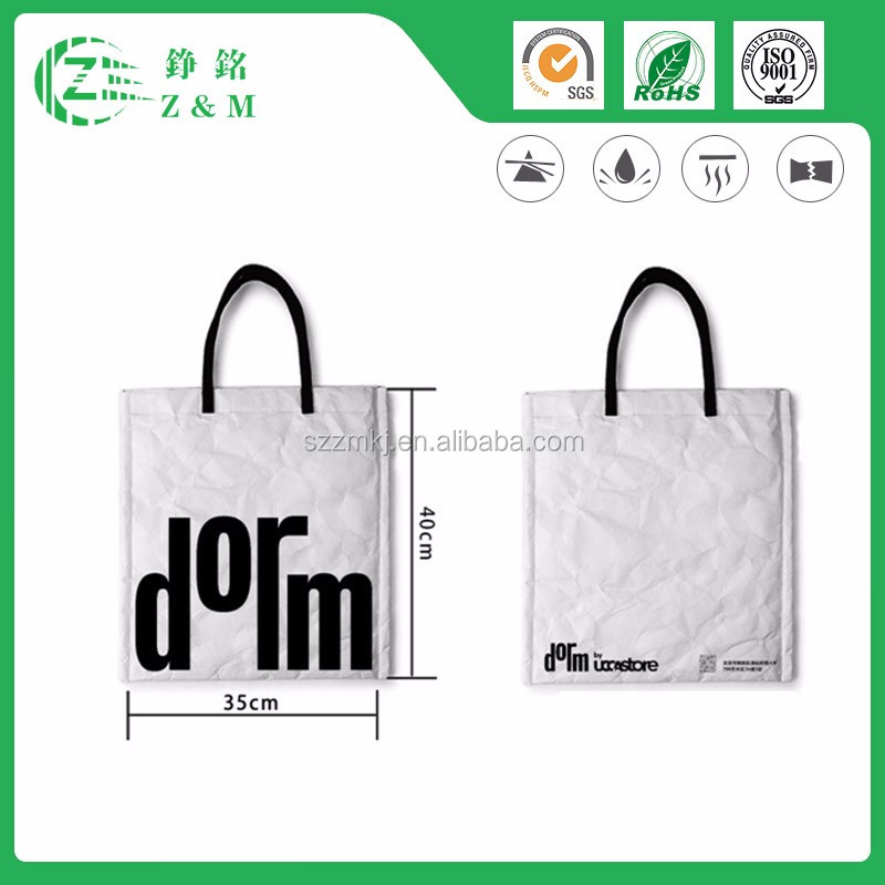 Full Color Printed Colourful Paper Shopping Tote Bag