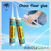 China's famours silicone sealant supplier with good quality, best price, ceramic/concrete silicone sealant