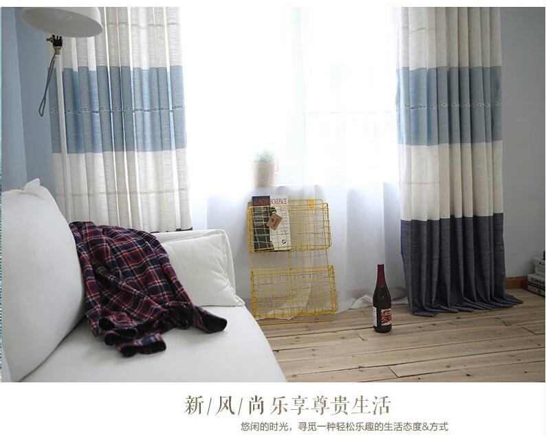 Window Shower Air Curtain