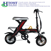/product-detail/new-folding-electric-bike-fat-tire-electric-bicycle-city-personal-two-wheel-transportation-60709029757.html