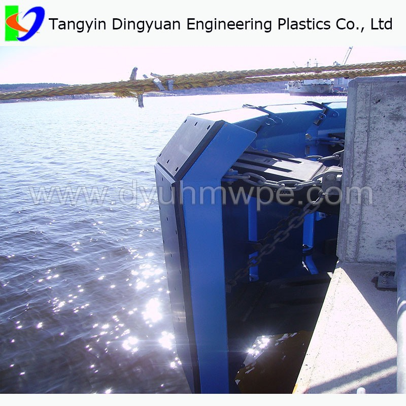 uhmwpe fender panel/ marine fender facing pad, high impact & corrosion resistant pe sheet/ plate/ board