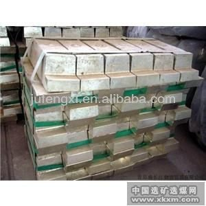 high purity Tin metal ingots for soldering industry