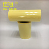 One Side Silicone Coated Yellow Kraft