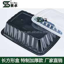 thicken lace big 1compartment PP injection disposable food container