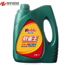 Noblu Diesel Engine Oil, Engine Oil, Virgin Super Oil, 20W50