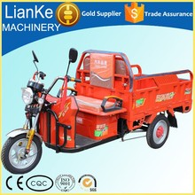 electric tricycle for cargo and passenger/China new cheap electic tricycle for passenger/electric passenger tricycle