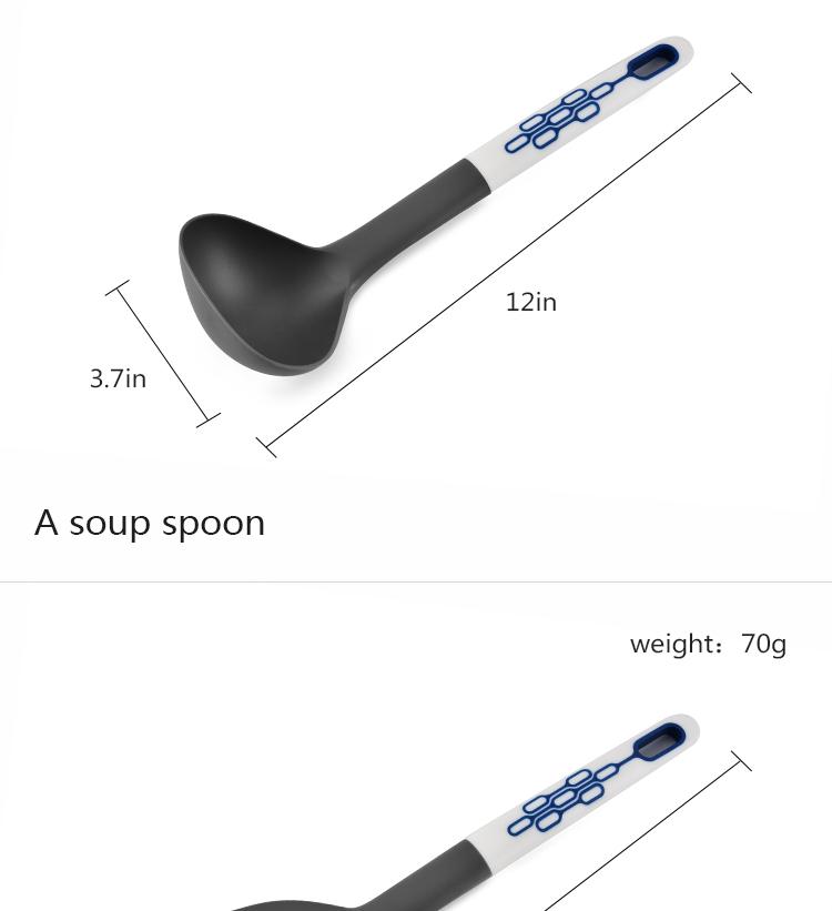Cooking scoop shovel