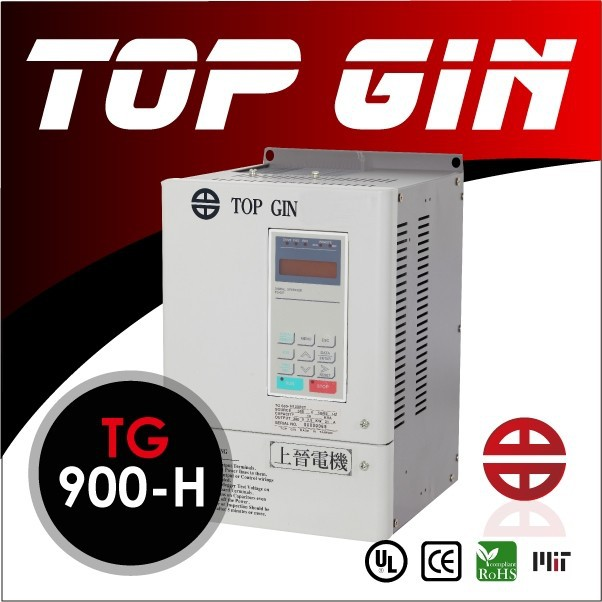 300w car power inverter