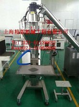 semi-auto buttermilk powder food packing machine