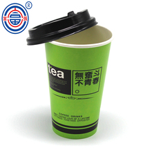 Promotional custom word printed take away kraft food paper cheap disposable ice cream cups