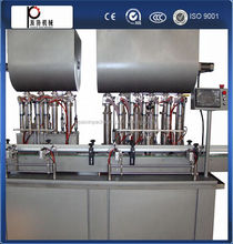 Full auto filling machine, meat paste packaging machine