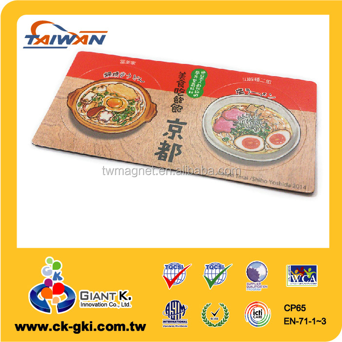 Printing Paper design Japanese cuisine fridge magnet food