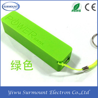 Factory Price Portable Power Bank 2600mAh Battery Charger