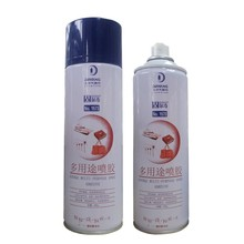 Professional Use Foam & Fabric Adhesive Spray Glue for non_fabric