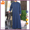 Islamic Men's Clothing New Style Formal Muslim Dress For Men Kaftan Abaya