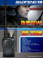 BAOFENG walkie talkie mobile phone BF-758s