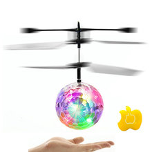 Magic Flying RC Ball Flashing Light Aircraft Helicopter Infrared Induction RC Toy