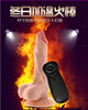 /product-detail/heated-silicone-dildo-with-vibrator-adult-sex-toys-heating-series3-1669829330.html