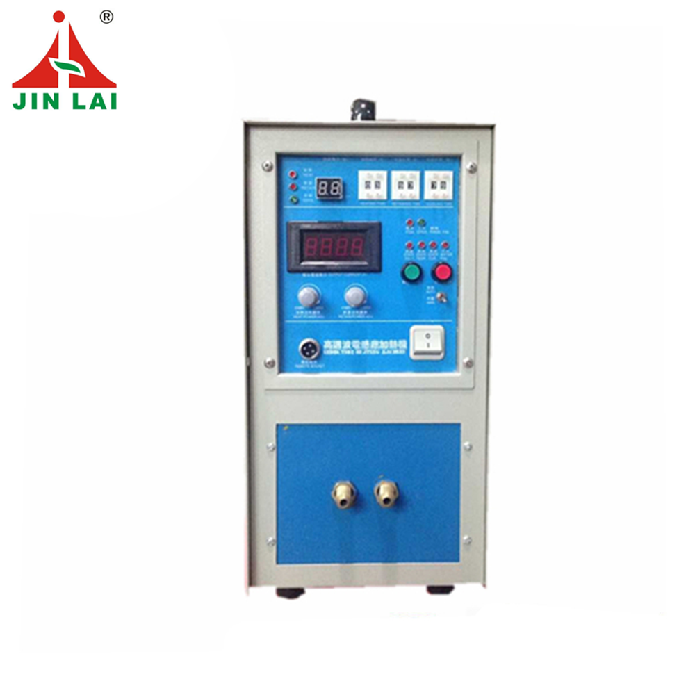 Hot Sale Mini High Frequency Induction Iron Heating <strong>Equipment</strong>