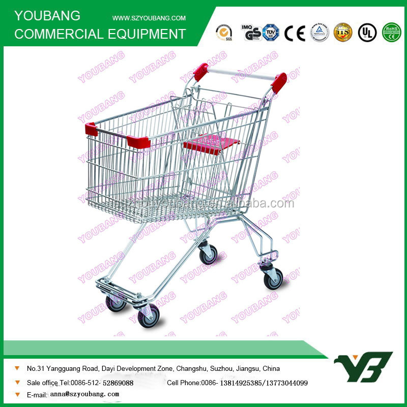 Shopping cart (YB-M-130L)
