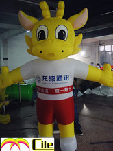 CILE 2015 hot selling custom inflatable cartoon dragon model