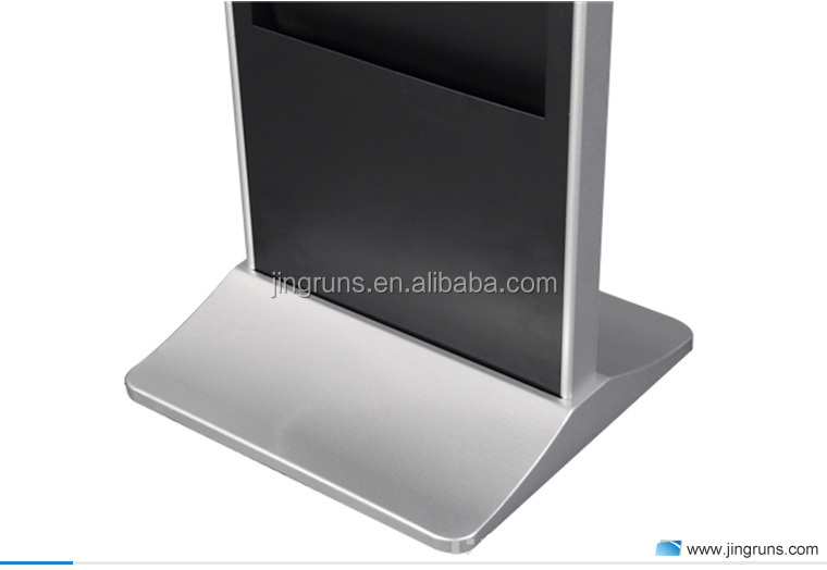 "Full hd 1080P 21.5"" ir touch screen shop kiosk design"