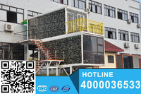 Hot sale prefab hotel/container office/prefabricated building