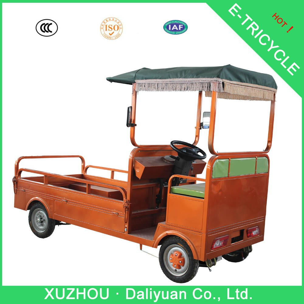 cheap high quality tricycle two front wheels electric quadricycle cargo
