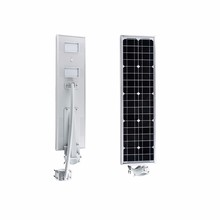 60W LED Solar Power Street Light 100W Solar Panel Battery All in one solar auto sensor light, integrated solar street light