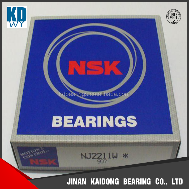 Japan big brand NSK bearing spherical roller bearing 29326H
