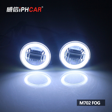 Universal Auto Led Fog light DRL led daytime running light COB Led Projector Light 4000K